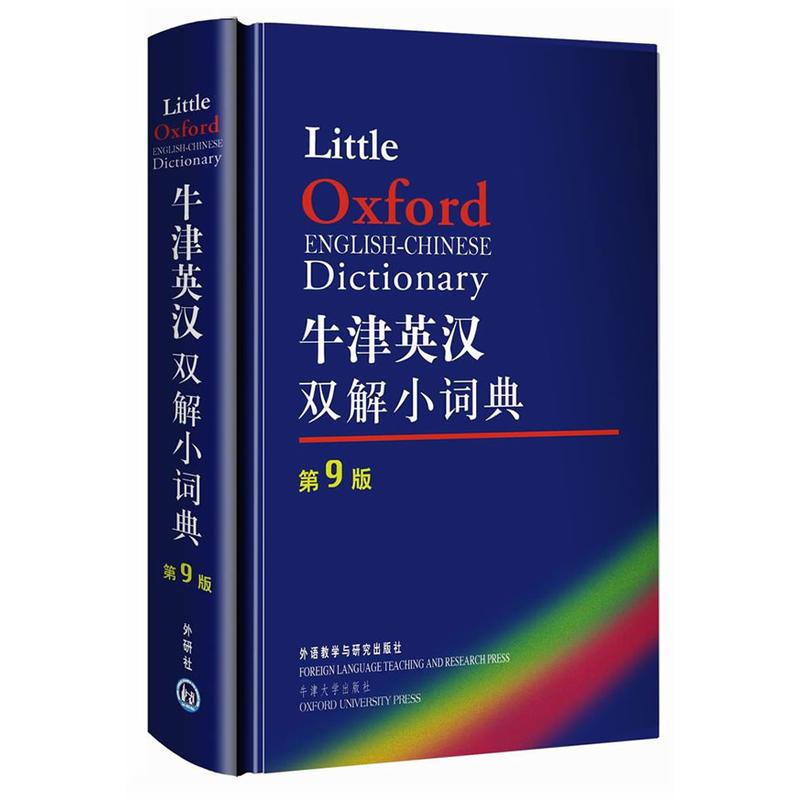 必备工具书(pdf+txt+epub+azw3+mobi电子书在线阅读下载)