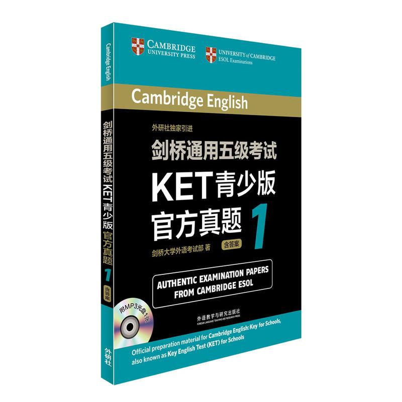 KET青少版官方真题1(pdf+txt+epub+azw3+mobi电子书在线阅读下载)