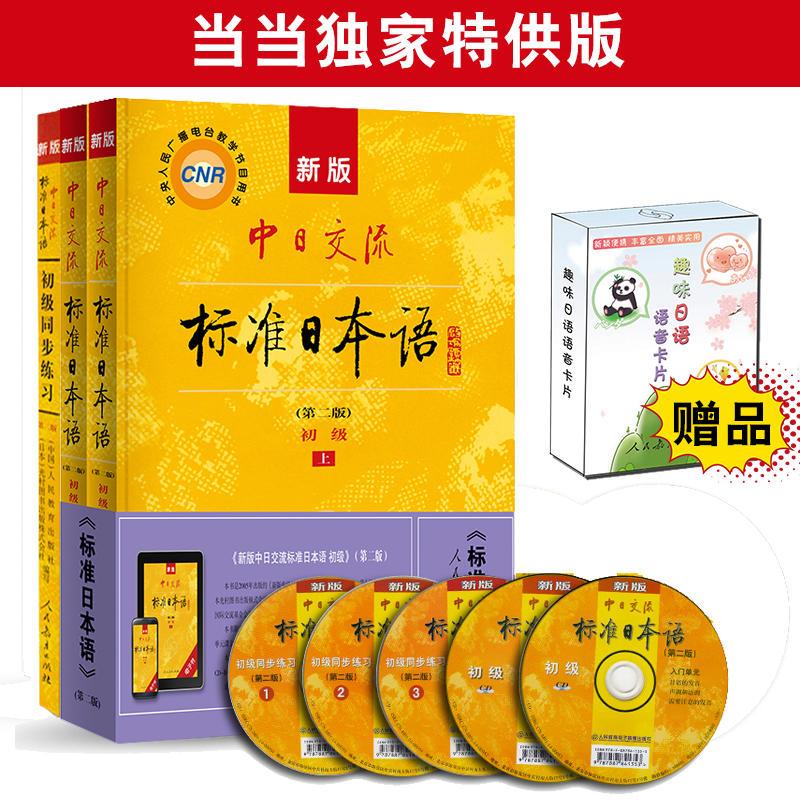 初级套装预售(pdf+txt+epub+azw3+mobi电子书在线阅读下载)