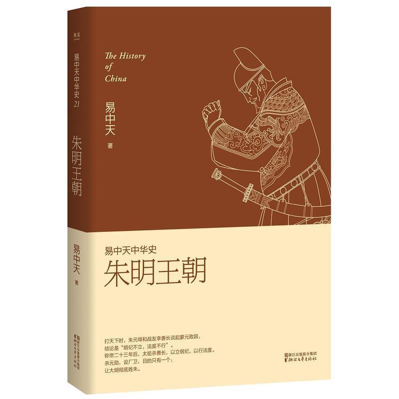 第二十一卷(新书)(pdf+txt+epub+azw3+mobi电子书在线阅读下载)
