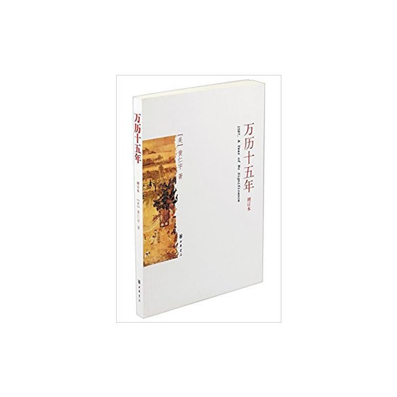 中华增订平装(pdf+txt+epub+azw3+mobi电子书在线阅读下载)
