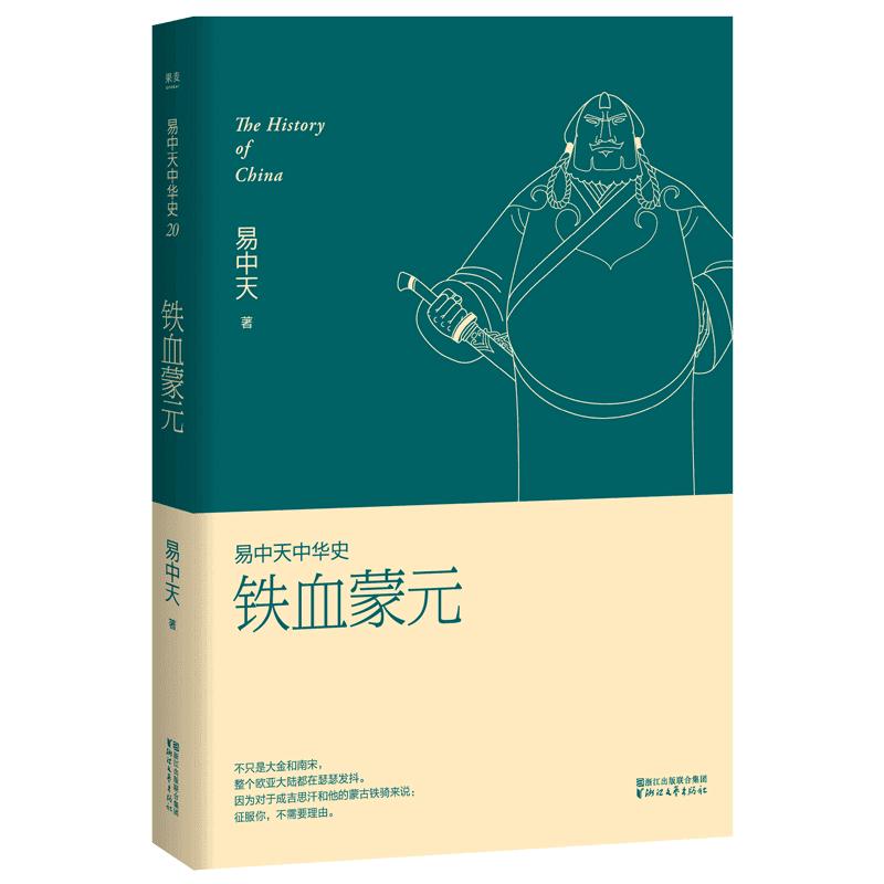 第二十卷(pdf+txt+epub+azw3+mobi电子书在线阅读下载)
