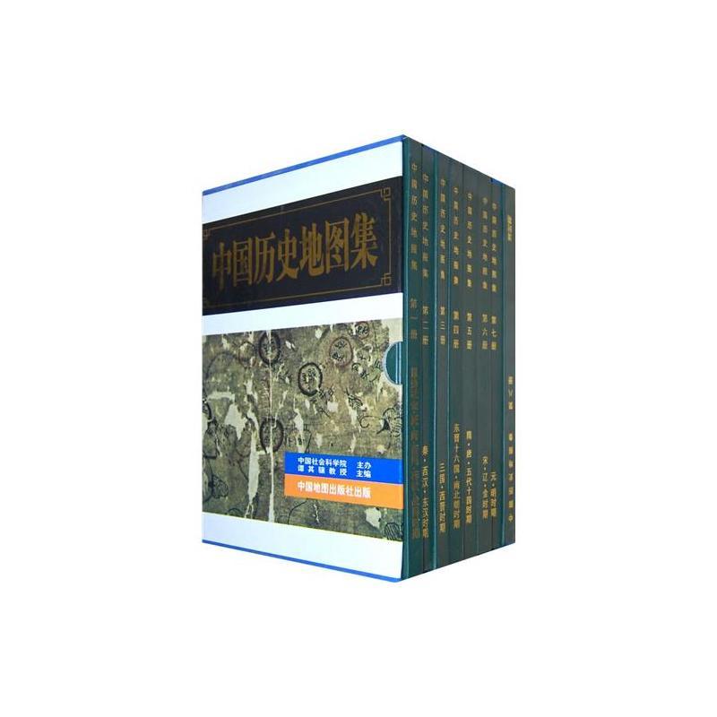 中国历史地图集(全八册)(pdf+txt+epub+azw3+mobi电子书在线阅读下载)