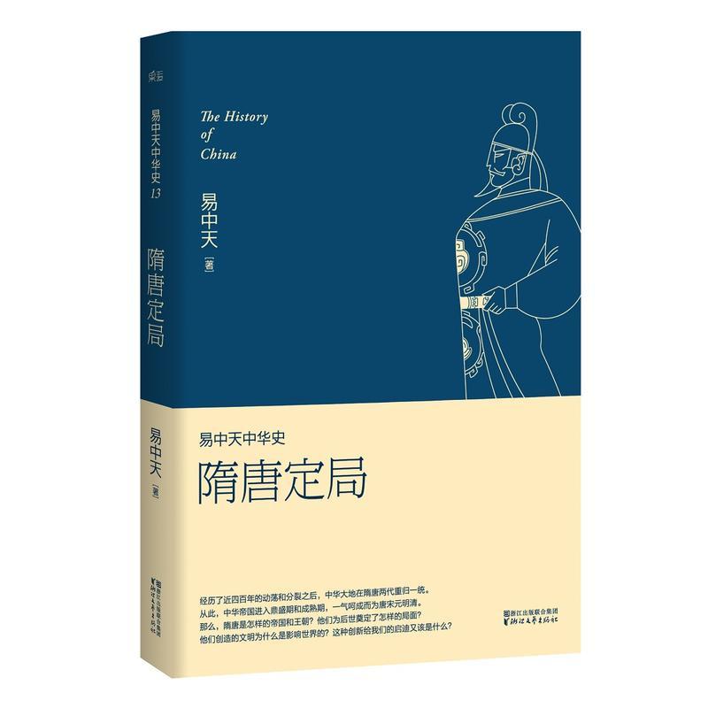第十三卷(pdf+txt+epub+azw3+mobi电子书在线阅读下载)