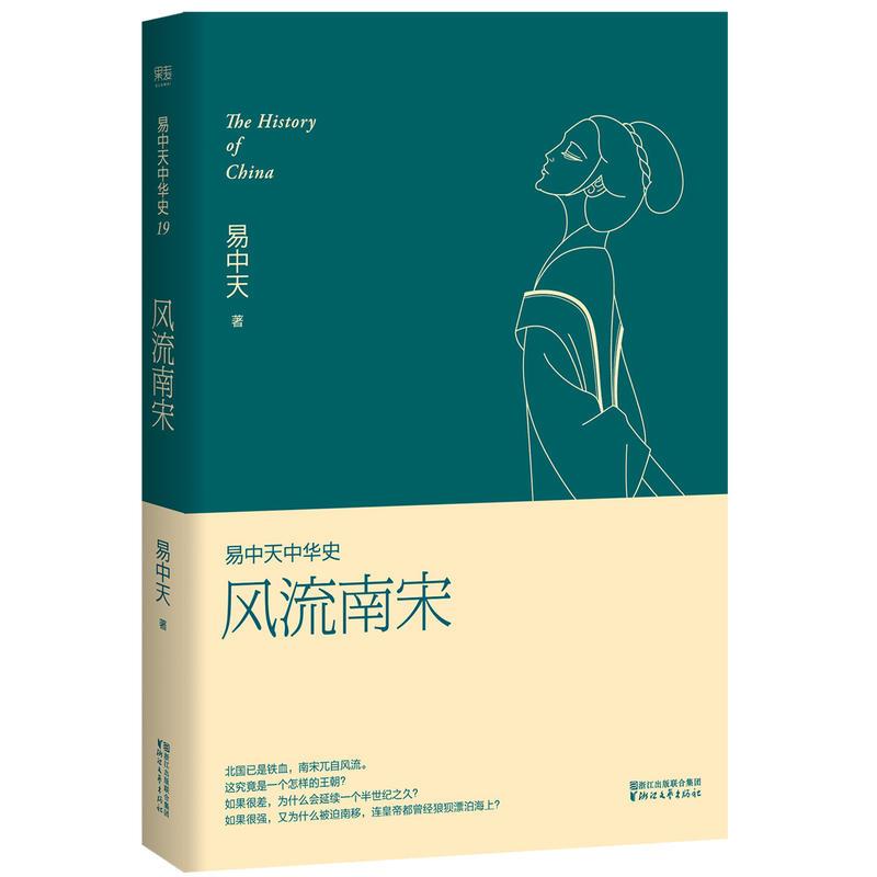 第十九卷(pdf+txt+epub+azw3+mobi电子书在线阅读下载)