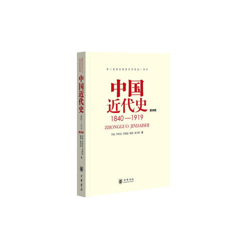 (第四版)(pdf+txt+epub+azw3+mobi电子书在线阅读下载)
