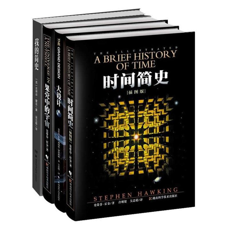 宇宙经典套装(pdf+txt+epub+azw3+mobi电子书在线阅读下载)