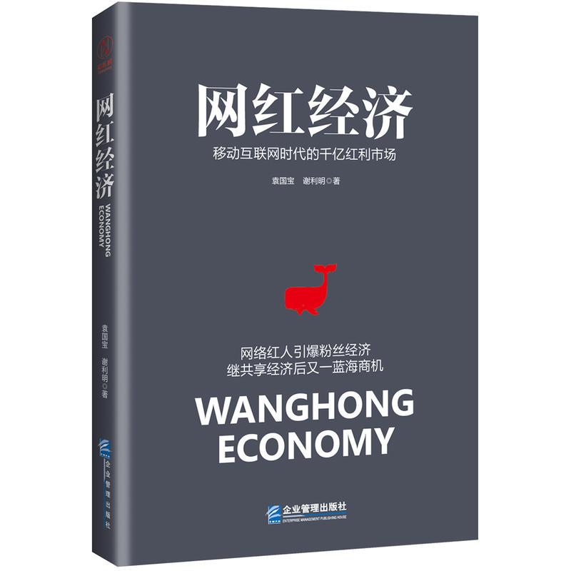 移动互联网时代的千亿红利市场(pdf+txt+epub+azw3+mobi电子书在线阅读下载)