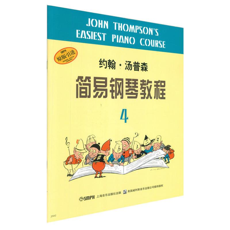 小汤4(pdf+txt+epub+azw3+mobi电子书在线阅读下载)