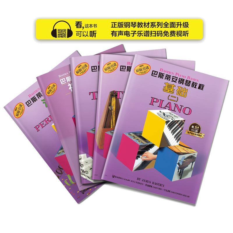 2(共5册)(pdf+txt+epub+azw3+mobi电子书在线阅读下载)