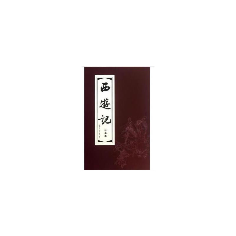 (1-20)(红皮书)(pdf+txt+epub+azw3+mobi电子书在线阅读下载)