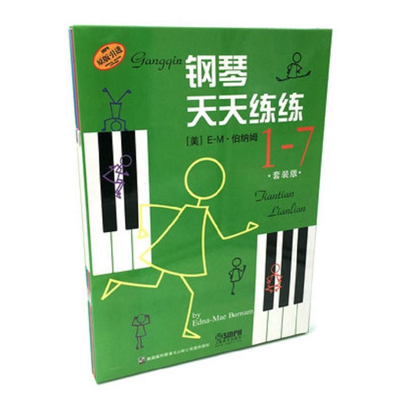 钢琴天天练练(pdf+txt+epub+azw3+mobi电子书在线阅读下载)