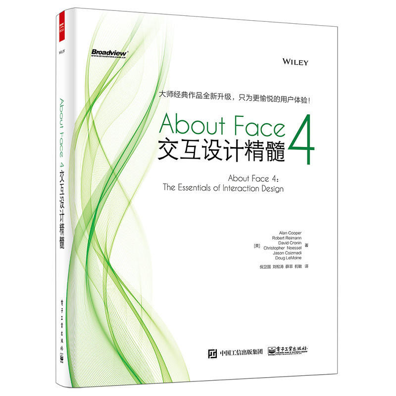 AboutFace4(pdf+txt+epub+azw3+mobi电子书在线阅读下载)
