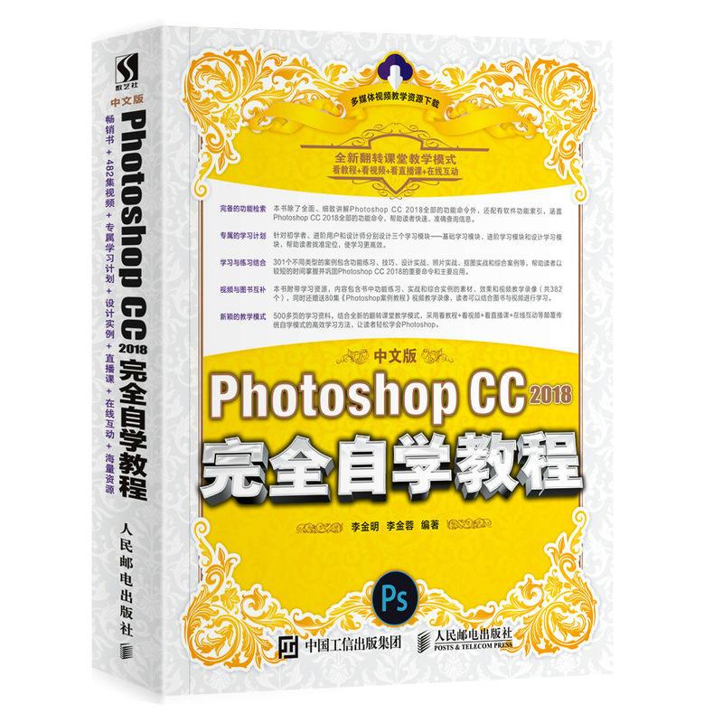 PSCC新版(pdf+txt+epub+azw3+mobi电子书在线阅读下载)