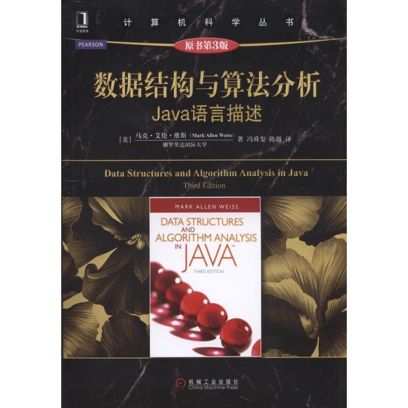 Java语言描述(pdf+txt+epub+azw3+mobi电子书在线阅读下载)
