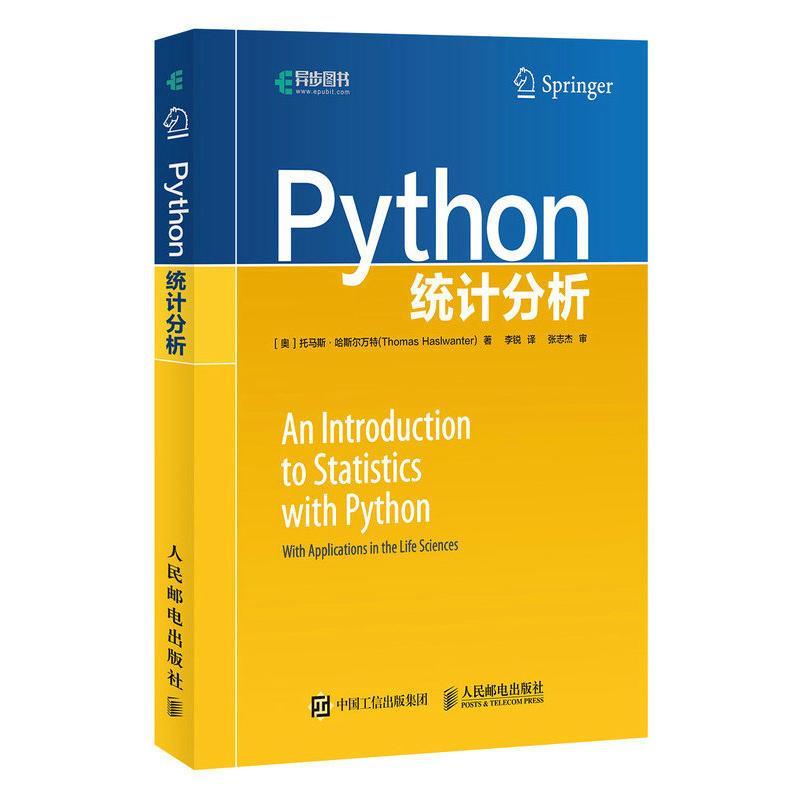 Python统计分析(pdf+txt+epub+azw3+mobi电子书在线阅读下载)