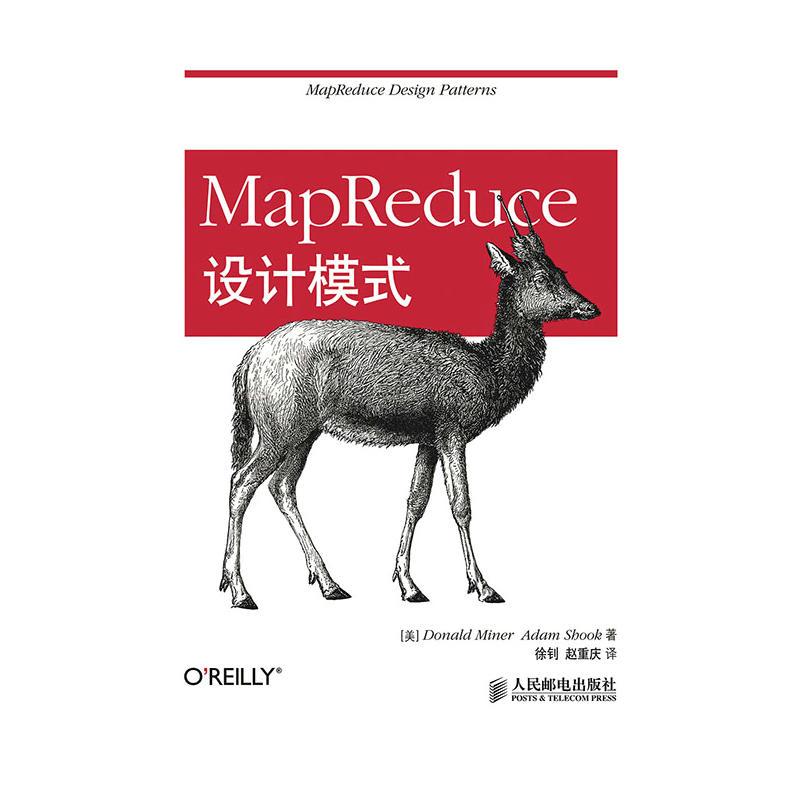 MapReduce设计模式(pdf+txt+epub+azw3+mobi电子书在线阅读下载)