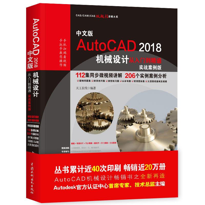 机械设计(pdf+txt+epub+azw3+mobi电子书在线阅读下载)