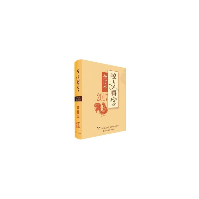2017年合订本-平(pdf+txt+epub+azw3+mobi电子书在线阅读下载)