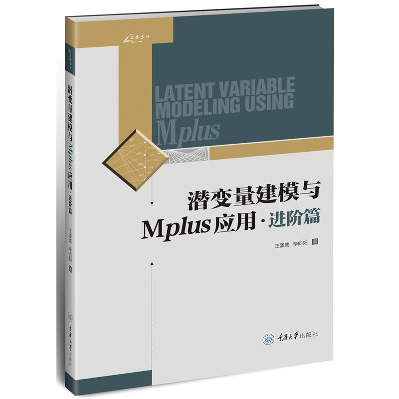 进阶篇(pdf+txt+epub+azw3+mobi电子书在线阅读下载)