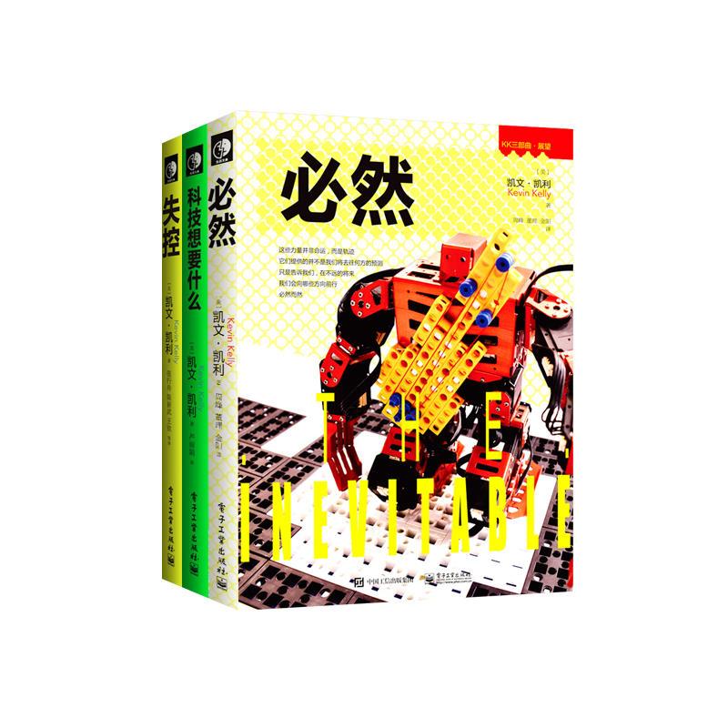 K.K三部曲(新版)(pdf+txt+epub+azw3+mobi电子书在线阅读下载)