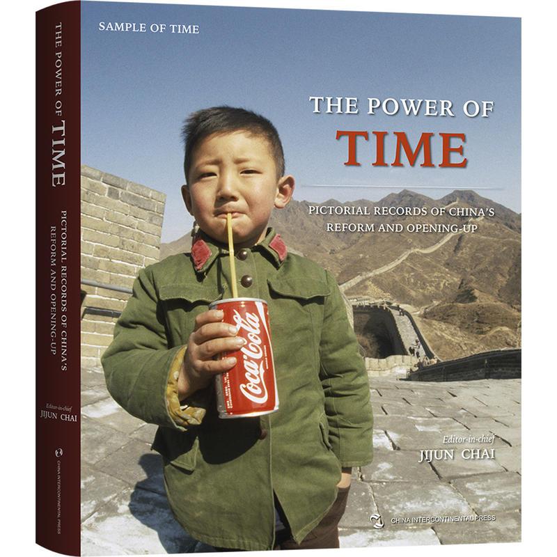 时间的力量:改革开放影像记:1978-2018(英)(pdf+txt+epub+azw3+mobi电子书在线阅读下载)