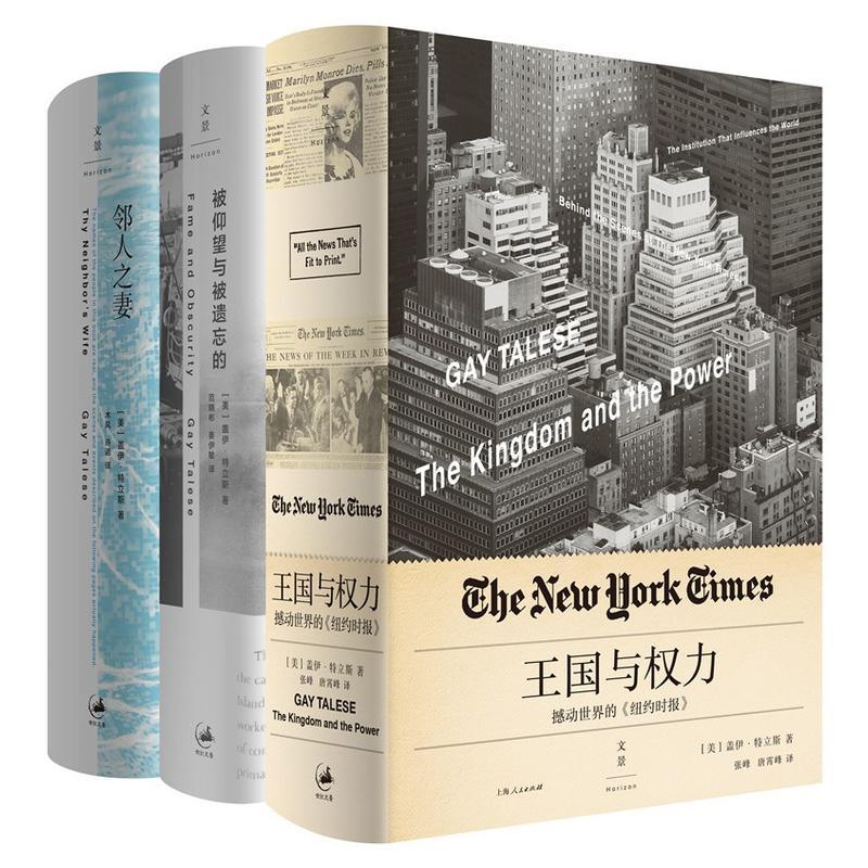特立斯经典套装3册(pdf+txt+epub+azw3+mobi电子书在线阅读下载)