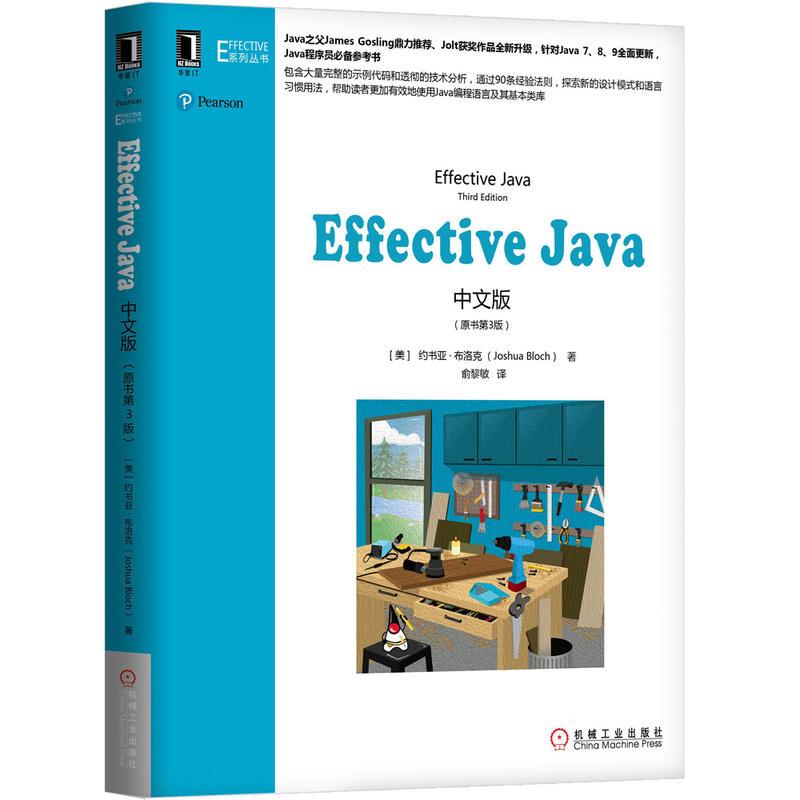 Java中文版(pdf+txt+epub+azw3+mobi电子书在线阅读下载)