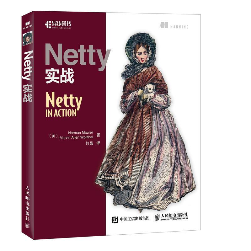 Netty实战(pdf+txt+epub+azw3+mobi电子书在线阅读下载)
