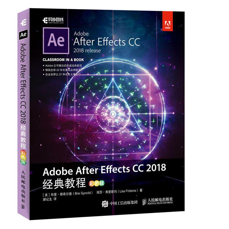 AECC2018(pdf+txt+epub+azw3+mobi电子书在线阅读下载)