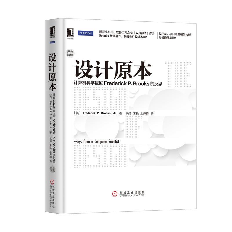 设计原本(pdf+txt+epub+azw3+mobi电子书在线阅读下载)