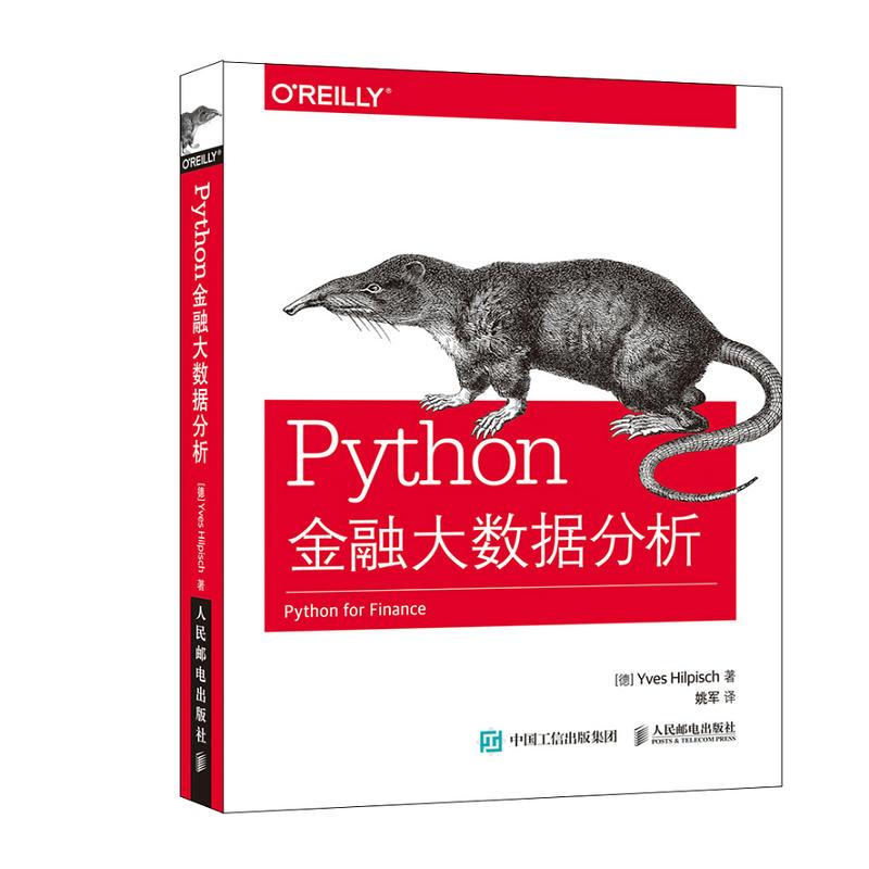 Python金融大数据(pdf+txt+epub+azw3+mobi电子书在线阅读下载)