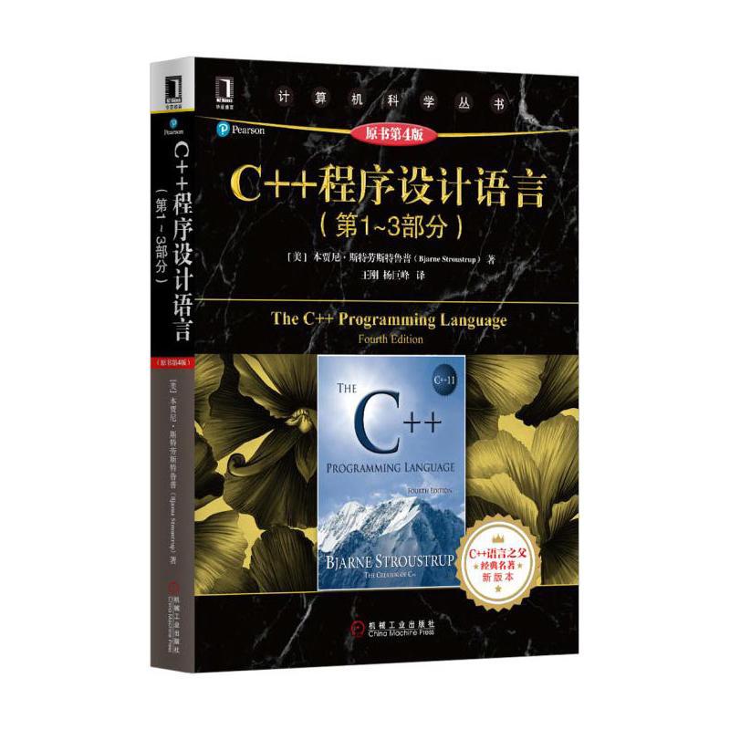 第1~3部分(中文版)(pdf+txt+epub+azw3+mobi电子书在线阅读下载)