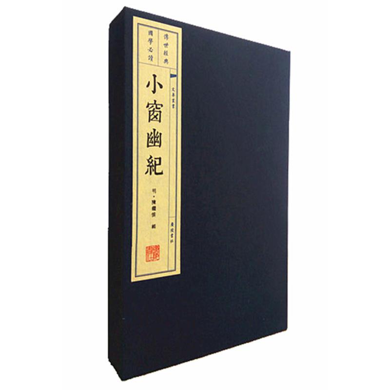 小窗幽记(pdf+txt+epub+azw3+mobi电子书在线阅读下载)