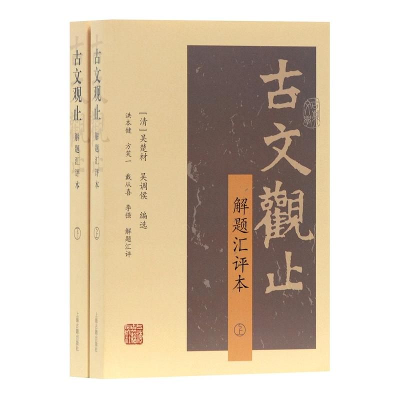 (全二册)(pdf+txt+epub+azw3+mobi电子书在线阅读下载)