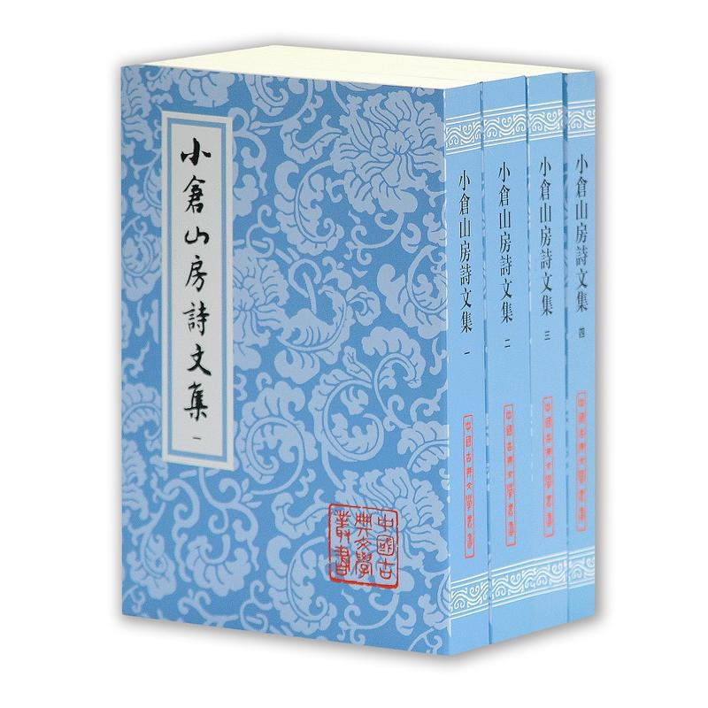 小仓山房诗文集(1-4)(pdf+txt+epub+azw3+mobi电子书在线阅读下载)