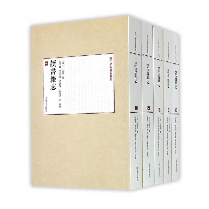 读书杂志(全五册)(pdf+txt+epub+azw3+mobi电子书在线阅读下载)