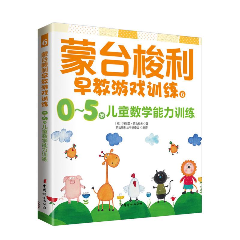 无(pdf+txt+epub+azw3+mobi电子书在线阅读下载)